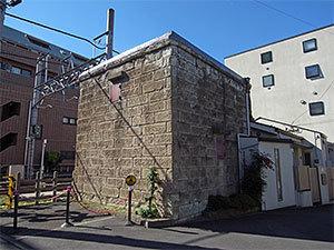 丸高商会(旗の台)