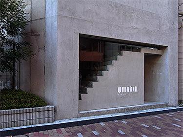 マテリオベース1階(東日本橋)