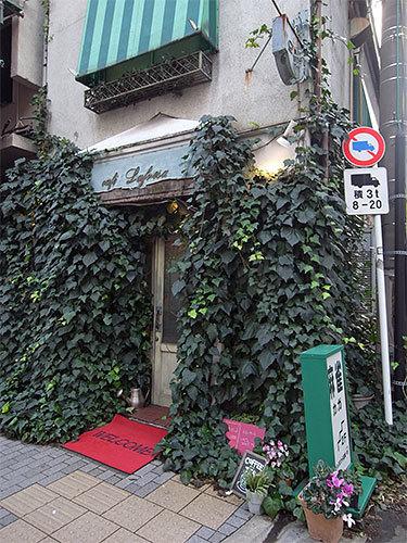 カフェ ラフレッサ(日本橋本町)