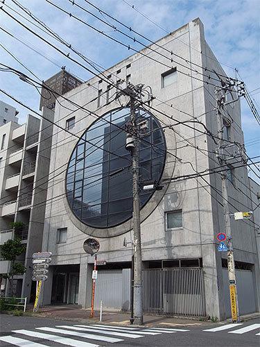 エタニ電機本社ビル