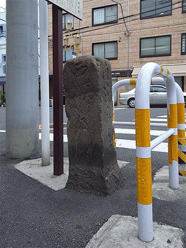品川古道 天保二年道標(中延)