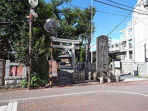 御嶽神社(北嶺町)