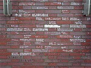 1尾崎豊記念碑の周辺の壁