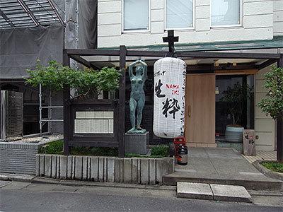 串揚げ屋前の裸婦像正面から(渋谷)