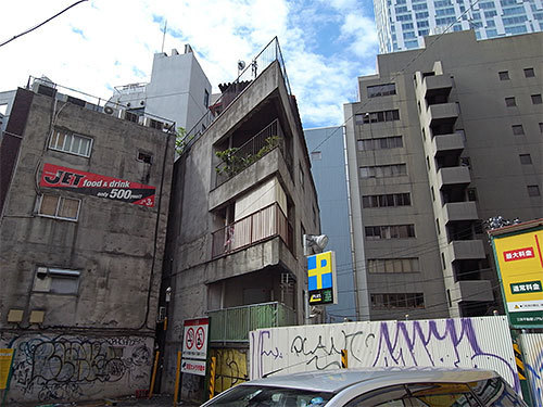 窪田ビル(渋谷)
