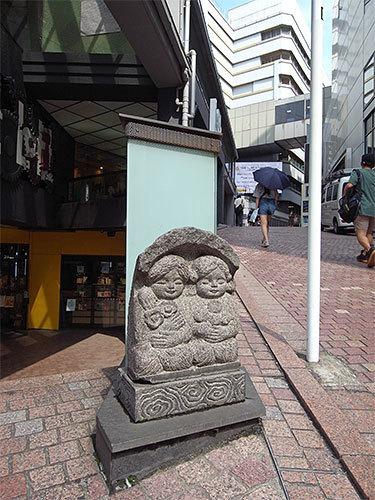 渋谷ロフト前夫婦道祖神