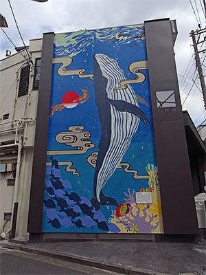 改良湯の鯨の絵(東)