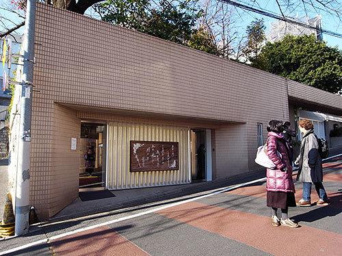 美空ひばり記念館(青葉台)