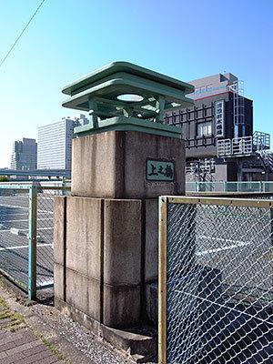 上之橋の親柱