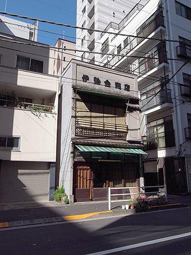 伊勢金商店(入船)