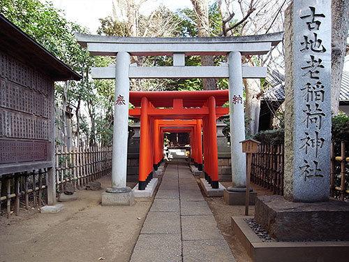 古地老稲荷神社(白金台)
