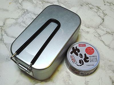 メスティンとやきとり缶詰