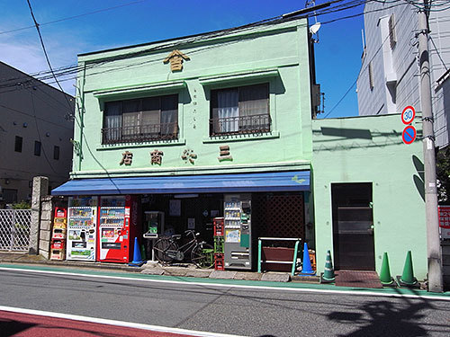 三安商店(市谷加賀町)