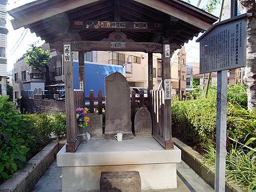 旗の台一丁目石造庚申供養塔